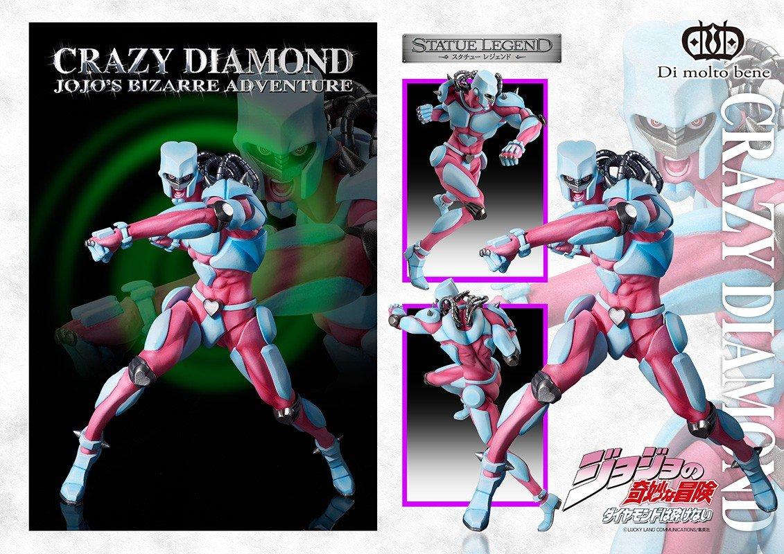 Figure Doll Di Molto Bene Statue Legend Jojo S Bizarre Adventure Part 4 Crazy Diamond Figure Di Molto Bene Japamo Żeby zapobiec namnażaniu się używających nadnaturalnych zdolności, mężczyzna musi połączyć siły z jousuke, który posiada wrodzony stand, crazy diamond. 4 crazy diamond figure di molto bene